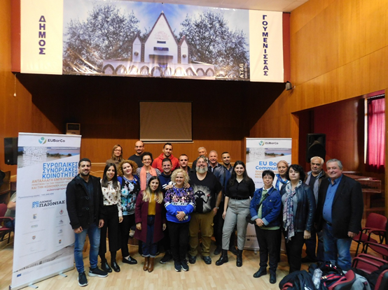 Press Release: Implementation of the 3rd Transnational Meeting of the EUBorCo project